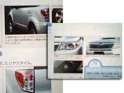 Фото нового Subaru Forester попали в интернет
