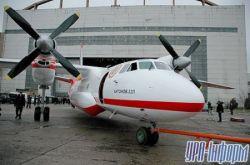 Firekiller – первый российский пожарный самолет (фото)
