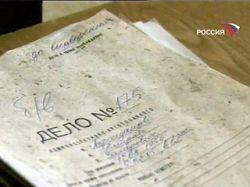 В ХМАО сотрудник ГИБДД избил девушку за отказ познакомиться