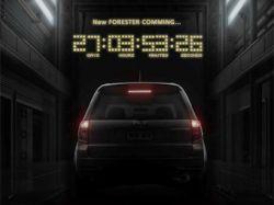 Subaru показала первую фотографию нового Forester