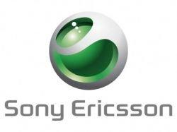 Sony Ericsson запатентовала собственный вариант двойного слайдера