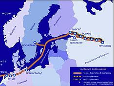 Aktuell.ru: Новый газовый кризис в Европе