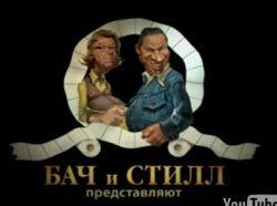 Бачинский и Стиллавин сняли ролик про свое увольнение с радио «Максимум» (видео)