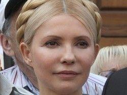 Тимошенко будет баллотироваться в президенты Украины