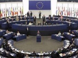 Новость на Newsland: Европарламент отказался поставить под запрет порнографию