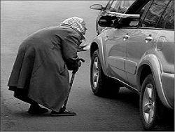 В России вырастет число нищих пенсионеров
