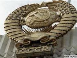 Может ли РФ стать лидером постсоветского пространства