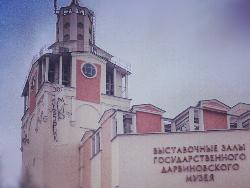 Дарвиновский музей атаковали православные активисты