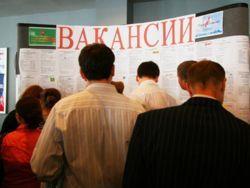 В России начался рост безработицы