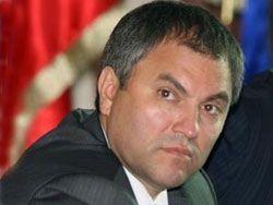 Новость на Newsland: Володин и Морозов приостановили членство в