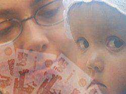 Новость на Newsland: Детское пособие мамы-одиночки арестовали за долги