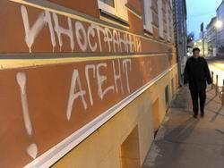 Новость на Newsland: Россию позорят перед всем миром