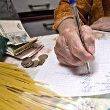 Бум пенсионных инвестиций откладывается