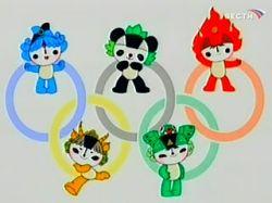 Китайцы выделили миру лишь пятую часть билетов на Игры-2008