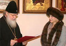 Очередной фарс: Алексий II наградил бывшую жену Романа Абрамовича