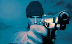 Почетное оружие. Десятка совершенных убийц