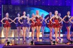 Бренд нижнего белья DIM провел конкурс красоты «Мисс DIM - 2007» (фото)