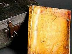 Книгу из кожи британского заговорщика Генри Гарнета продадут с молотка в Великобритании