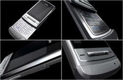 LG продала свыше 5 млн. телефонов Shine