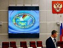 """Половина агитматериалов партии \""""Справедливая Россия\"""" признана незаконной"""