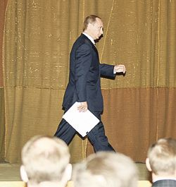 Владимир Путин уходит. Список госкорпораций-2007. Большая часть имущества будет приватизирована и перепродана