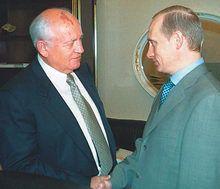 The Times: Михаил Горбачев поддерживает Путина на выборах и говорит, что Россия - серьезный партнер Запада
