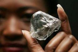 Самые известные алмазы мира (фото)