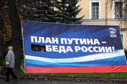 """Инопресса: \""""план Путина\"""" - это \""""тоталитарная демократия\"""", выросшая из политических идей Руссо"""