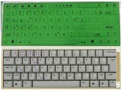 Нигерийская компания Lagos Analysis подала в суд на создателей дешевых заводных ноутбуков OLPC