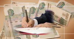 Государственный алиментный фонд может появиться в России