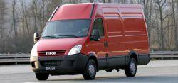 Iveco запускает строительство завода в России