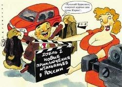 Как мошенники пытаются развести на деньги москвичей и приезжих