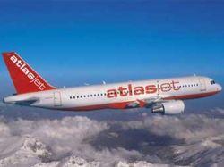 Обнаружено место крушения турецкого пассажирского самолета авиакомпании AtlasJet