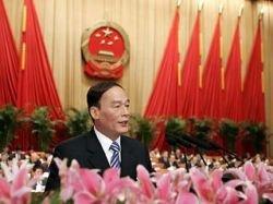 """Мэр Пекина Ван Цишаня снят с партийных и руководящих должностей \""""на повышение\"""""""