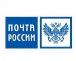 Андрей Казьмин может получить от государства 200 млрд руб. на модернизацию почты