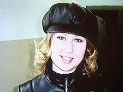 Арестованная в Таиланде россиянка Наталья Иванова будет отпущена под залог в 10 тысяч долларов