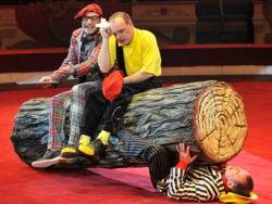 Новость на Newsland: И цирк не уехал и клоуны остались