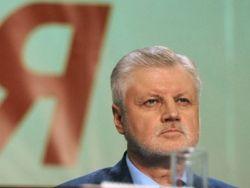 Новость на Newsland: Миронов решился на сотрудничество с