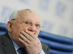 Новость на Newsland: Оправдания Горбачева