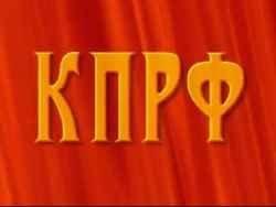 Новость на Newsland: Коммунисты в Татарстане выходят из рядов КПРФ