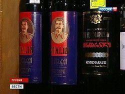 Грузия будет поставлять в РФ фрукты, овощи, мёд и вино
