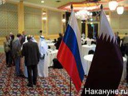 Катар - главный газовый конкурент России