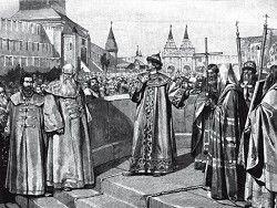 """Правление """"Избранной рады"""" - благо или зло для России?"""