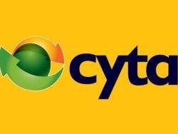 Крупнейший оператор Кипра: месяц бесплатных звонков