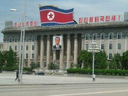 Чему учат уроки корейской ситуации: другой взгляд