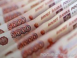 Выявлены хищения 20 млн рублей при организации спартакиады