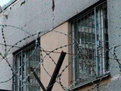 ЕСПЧ затребовал у России информацию о здоровье Чарыковой