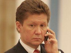 """ФАС возбудила дело против """"Газпрома"""" по трубному рынку"""
