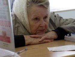 Стоимость набора социальных услуг в РФ выросла до 839 рублей