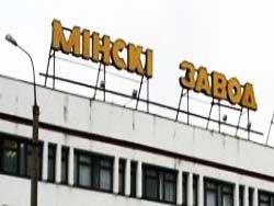 Минский завод колесных тягачей будет продан России